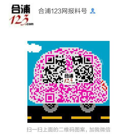 QQ图片20160803143409.jpg