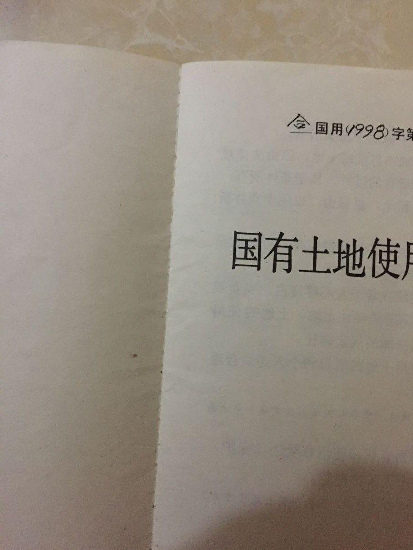 QQ图片20171101003534.jpg