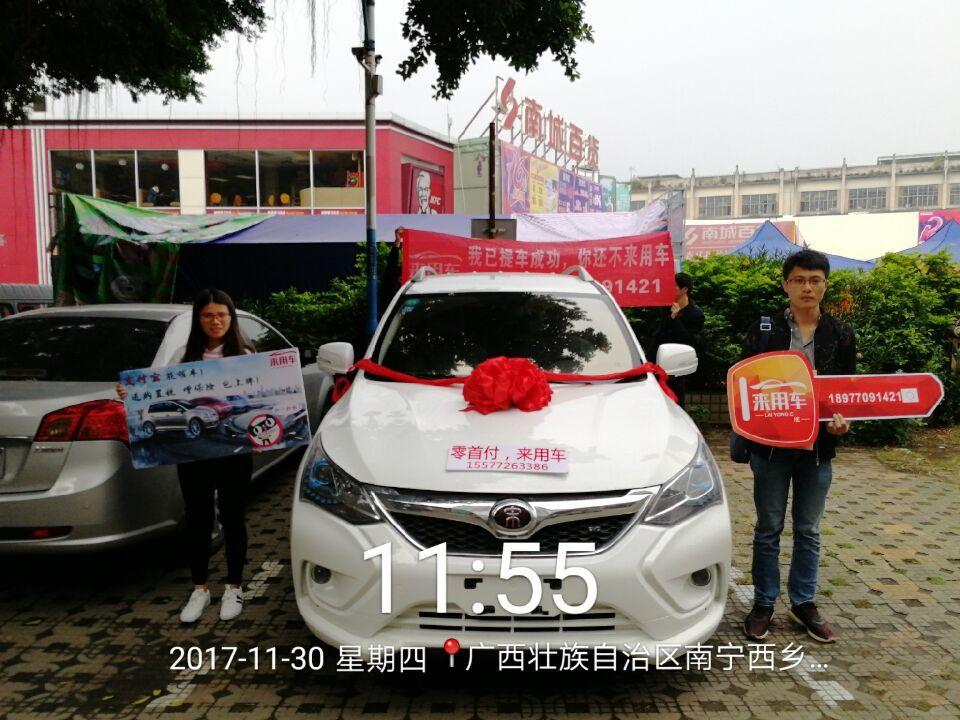 QQ图片20171211100520.jpg