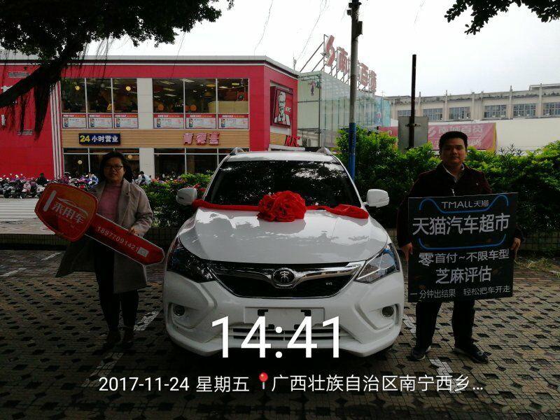 QQ图片20171211100536.jpg