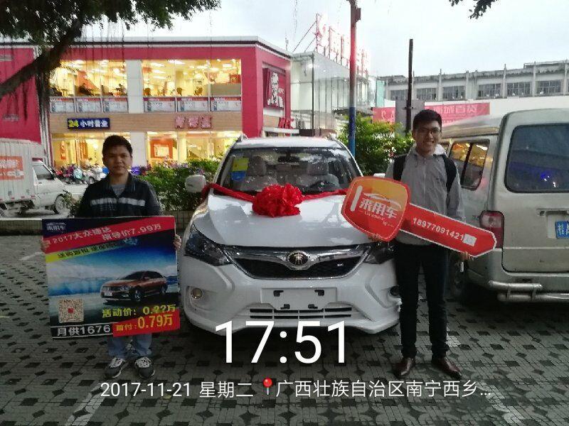 QQ图片20171211100544.jpg