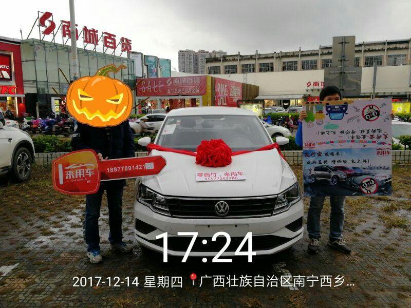 QQ图片20171218103214.jpg