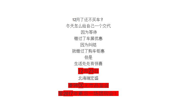 QQ截图20171220131216.png
