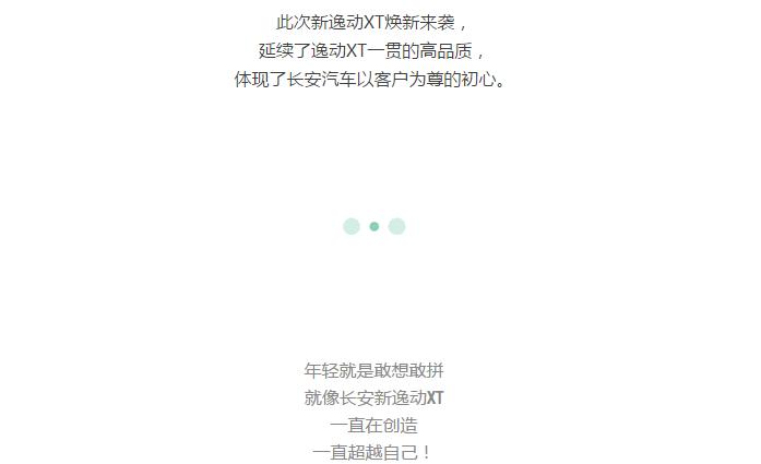 微信截图_20180103102936.png