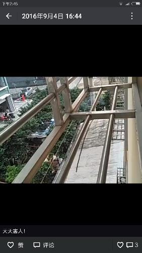 Screenshot_2018-01-11-14-45-30-862_com.tencent.mm.png