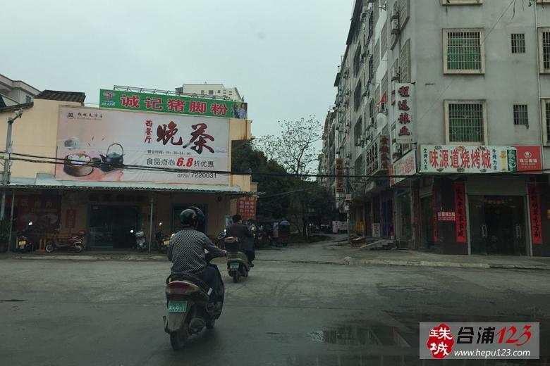 还珠东路 (11).jpg