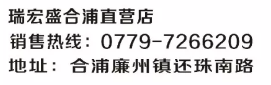 QQ截图20180321102815.png