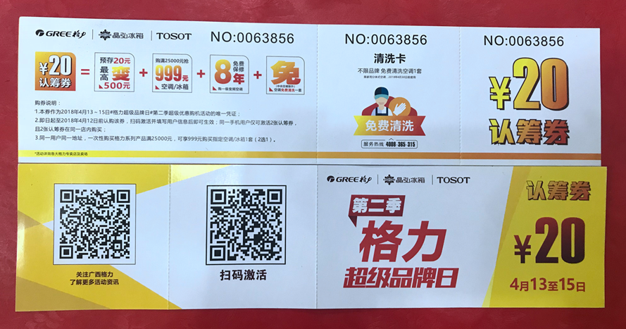 QQ图片20180326120258.png
