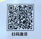 QQ图片20180326152931.png
