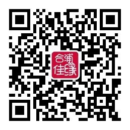 合浦佳缘二维码.jpg