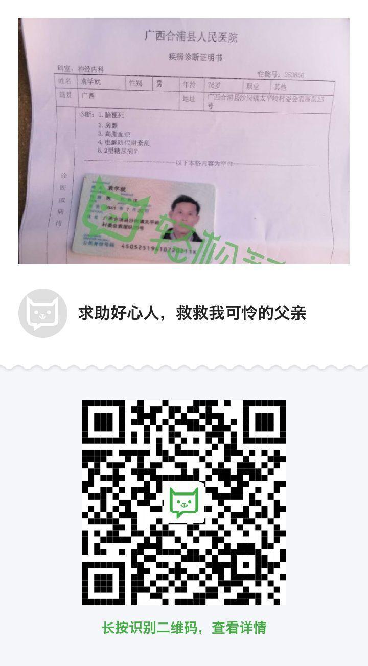 QQ图片20180516093805.jpg