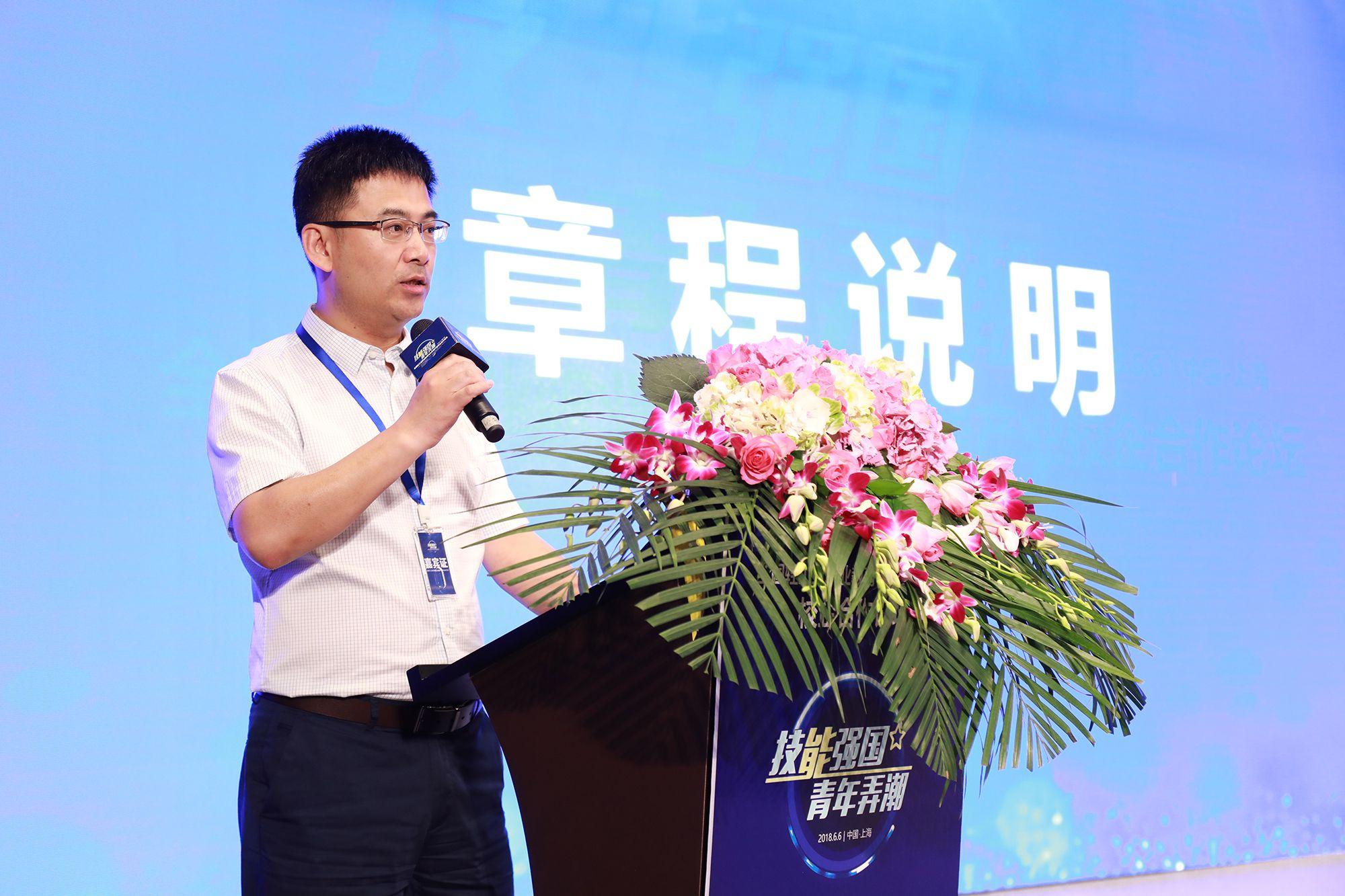 黑龙江林业职业技术学院院长薛弘宣读章程.jpg