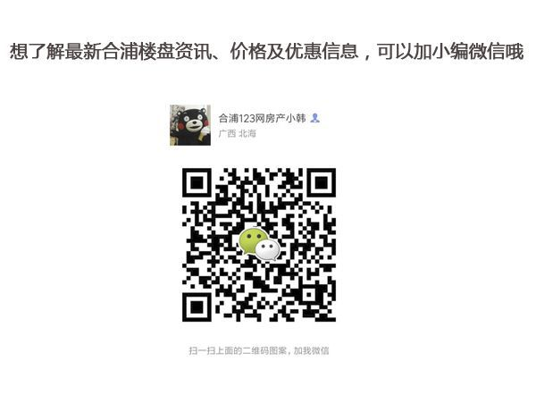 112103j9cq8v1145l69zhc.jpg