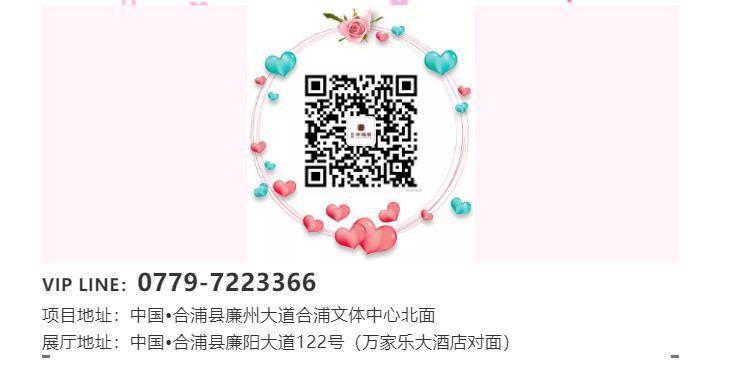 微信截图_20180823084504.jpg