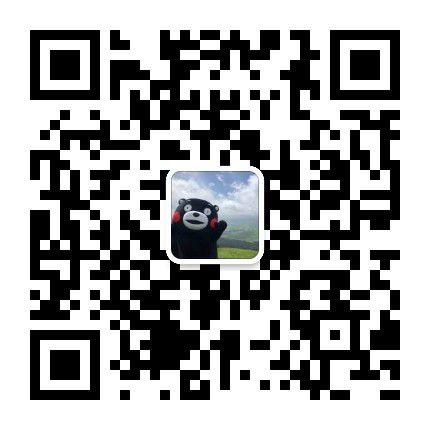 微信图片_20180827201946.jpg