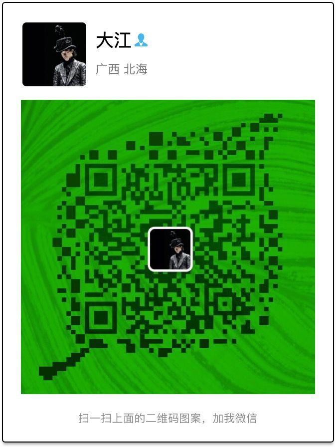 微信图片_20180829123903.jpg