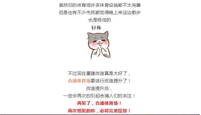 QQ截图20181010151007.png