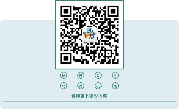 微信截图_20190813114648.png