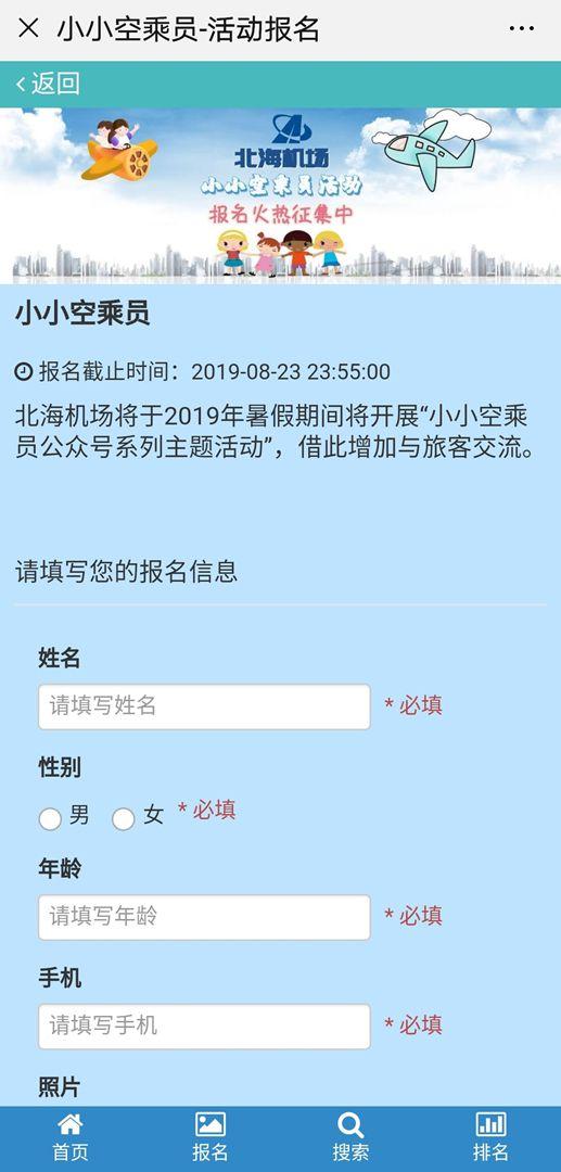 微信图片_20190813103532_副本.jpg