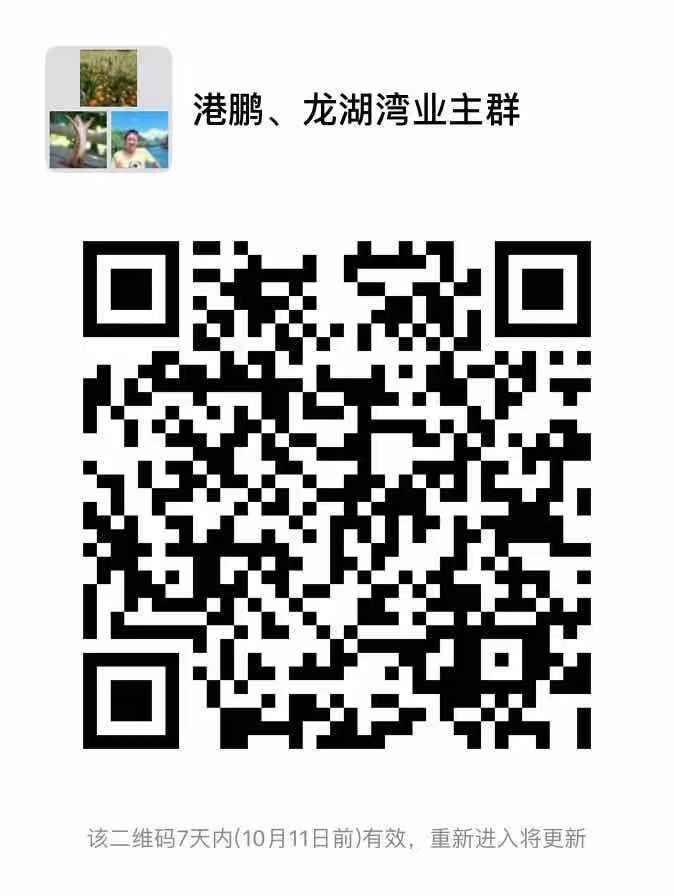 微信图片_20191004232425.jpg