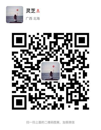 微信图片_20191130153716.jpg