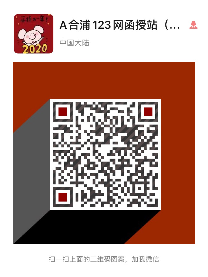微信图片_20200318103123.jpg